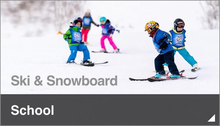 Niseko Moiwa Ski School